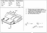 Защита картера двигателя и кпп Chrysler Stratus 1995-, фото 6