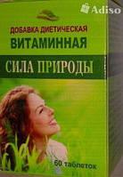 Wheatgrass - средство для похудения из ростков пшеницы от Organic Collection, 60 таблеток