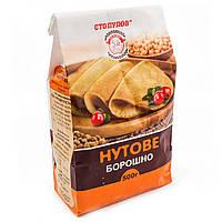 Мука нутовая Сто Пудов, 500 гр
