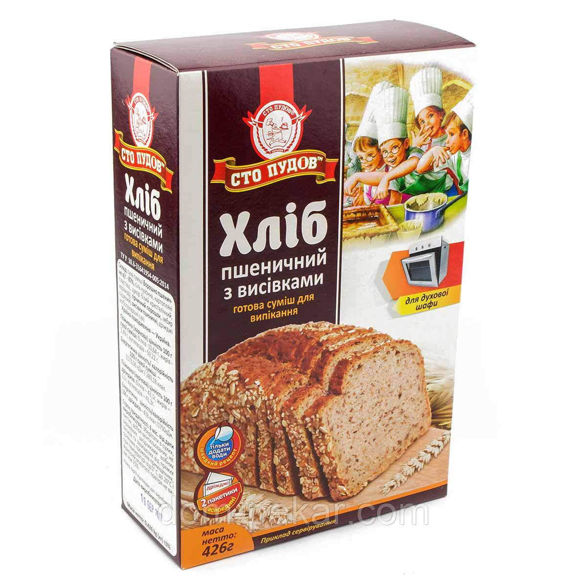 Смесь для выпечки Хлеб Пшеничный с отрубями, Сто Пудов, 426 гр