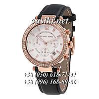 Часы Michael Kors 2021-0020