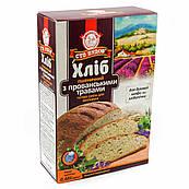 Смесь для выпечки Хлеб Пшеничный с прованскими травами, Сто Пудов, 486 гр