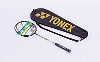 Ракетка для бадминтона профессиональная 1 штука в чехле YONEX