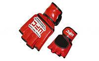 Перчатки для смешанных единоборств MMA Кожа MATSA (р-р M, L, XL, красный)