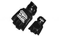 Перчатки для смешанных единоборств MMA Кожа MATSA (р-р M, L, XL, черный)