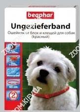 Ошейник Беафар д/собак  от блох и клещей красный 65см
