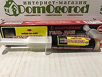 Дохлокс шприц 30г