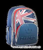 Рюкзак каркасний OX Х305, 30.5*39*13