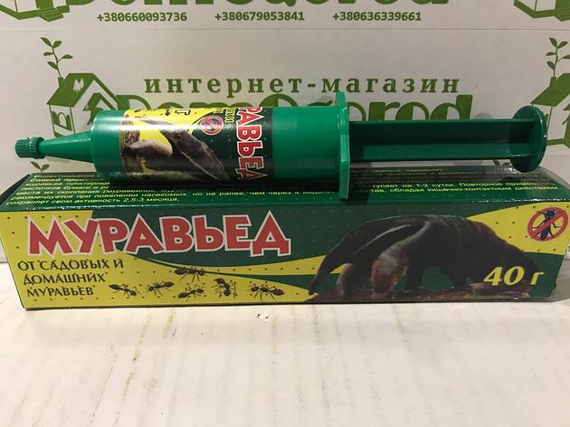 Муравьед 40г, Гель, средство от муравьев, фото 2