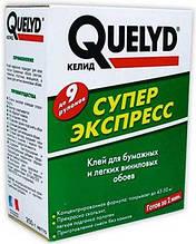 Клей  для обоев QUELYD (Келид) супер