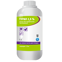 Турил 2,5% (толтразурил) 1 л ветеринарный кокцидиостатик для цыплят, бройлеров и индюшат