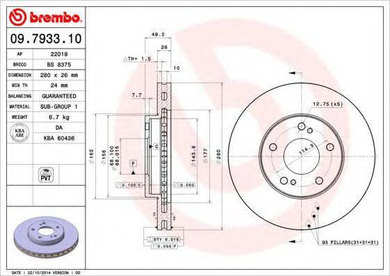 Тормозной диск Brembo, фото 2