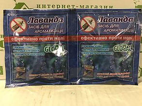 """Таблетки от моли """"БИОН"""" (10 таблеток), фото 2"""