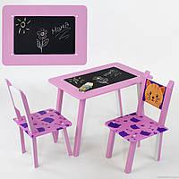 Детский столик с двумя стульчиками С 065 Котик