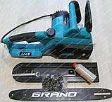 Электропила GRAND ПЦ-2600, фото 2
