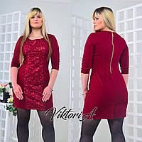 Платье №400(1)
