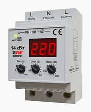 Реле напруги автомат захисту VOLT CONTROL РН-106 (60А) SKU0000941
