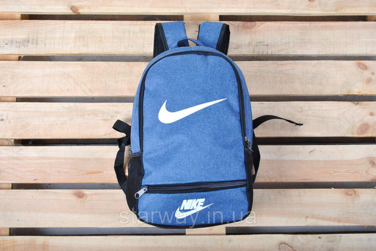 Рюкзак Nike logo | Best shop