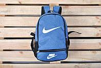 Рюкзак Nike logo | Best shop , фото 1