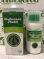 Гербицид Антисапа Ликвид (100 мл.) ( метрибузин 600 г/л ) Зенкор (аналог)