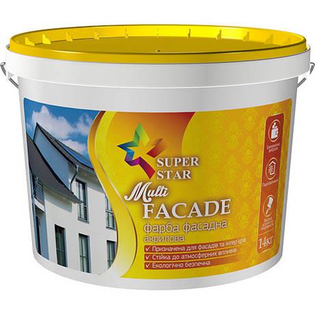 Краска Multi Facade  1,4 кг фасадная SuperStar