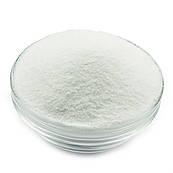 Стевия сухой экстракт 1:300 (25 гр.)