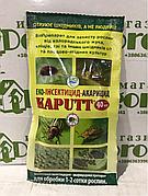 БИО Инсектоакарицид Kaputt, 40мл (оригинал)