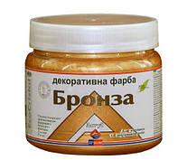 Фарба Бронза 0,1 л