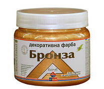 Фарба Бронза 0,4 л
