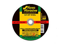 Круг отрезной по металлу Novoabrasive 41 14A 115x1.2x22.23 (200шт./уп.)