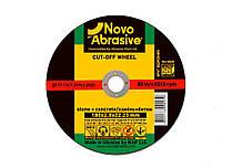 Круг отрезной по металлу Novoabrasive 41 14A 115x1.0x22.23 (200шт./уп.)