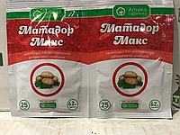 Матадор Макс 25мл Укравит протравитель, оригинал