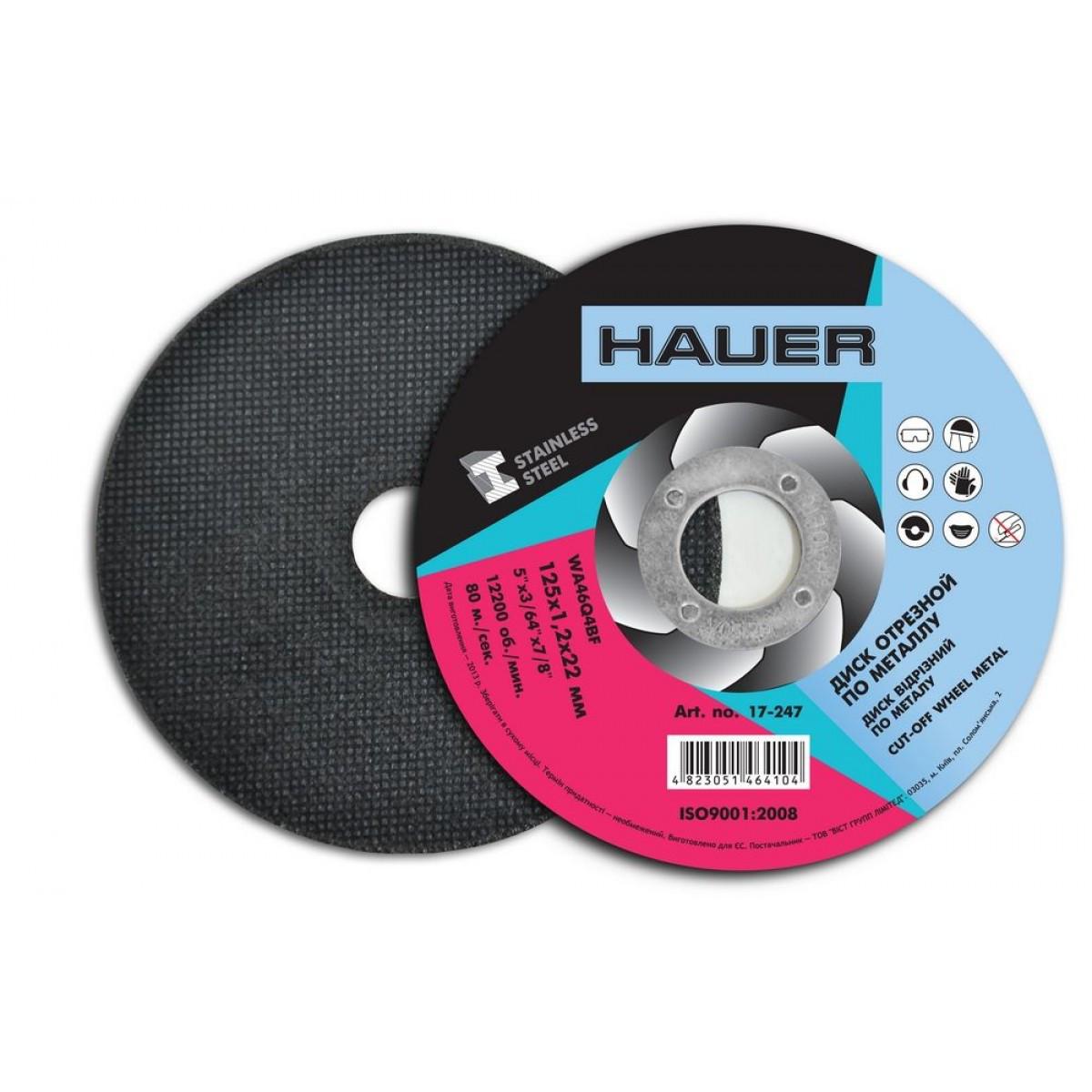 Круг відрізний по металу, 400х3,5х32 HAUER