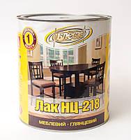 Лак НЦ-218 мебельный 0,80 кг.