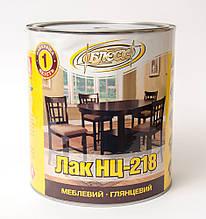 Лак НЦ-218 меблевий 0,80 кг.