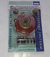 Ремкомплект бензонасоса Ваз 2101-21099,ЗАЗ 1102,1103,Таврия