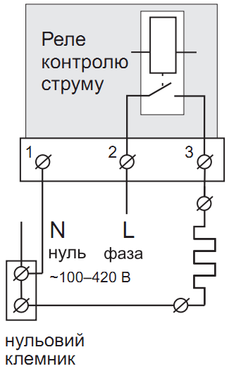 схема подключения реле тока ZUBR I25