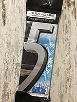 Жвачка Wrigley's 5 Wintermint Gum, 3шт