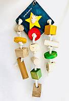 Игрушка из дерева для крупных и средних попугаев, фото 1