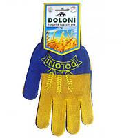 """Перчатки DOLONI (4119) трикотажные """"Колосок"""" с рис"""