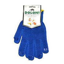 Перчатки DOLONI (4450) трикотажні сині з пвх Уніве