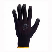 Перчатки DOLONI (4522) нитрил, 10 размер(120 пар в