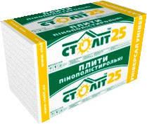 Пінопласт Століт 25 універсал 1000х1000х100мм (6шт./уп.)