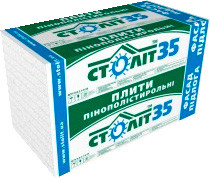 Пінопласт Століт 35 фасад/підлога 1000х1000х40мм(15шт/уп)