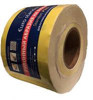 Шлифовальная наждачная бумага (P-240), 50m, фото 1