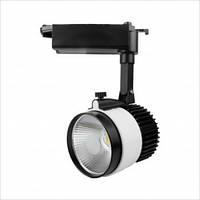 Светодиодный трековый светильник D30Н  30W 5500K Код.57978