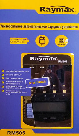 Универсальное автоматическое зарядное устройство Raymax RM505, для аккумуляторов Ni-Cd Ni-Mh 9V, фото 2