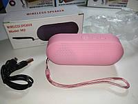Портативная беспроводная колонка WIRELESS SPEAKER M2 (Bluetooth, FM, USB)