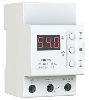 Реле контроля тока ZUBR I63 на DIN–рейку