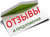 Накрутка отзывов в соц сетях. Вконтакте, Одноклассниках, facebook, kloomba